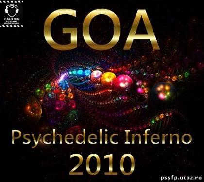 VA - GOA Psychedelic Inferno -2010-