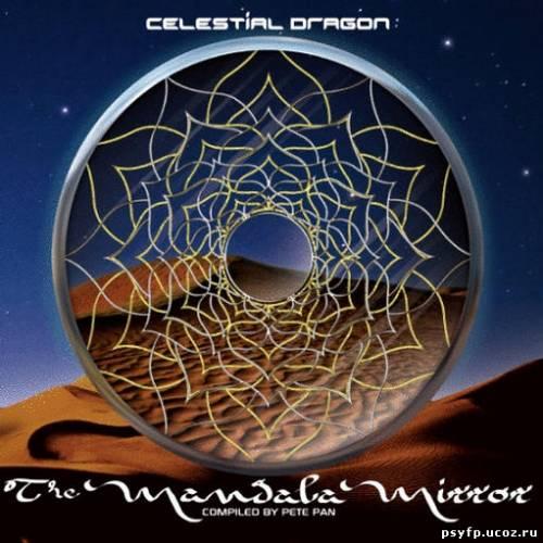 VA - The Mandala Mirror 2010