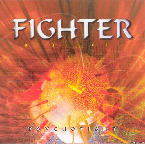 Fighter Project - Psychofight 2005