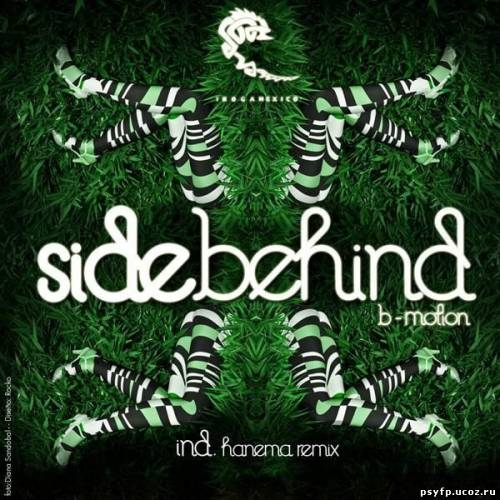 Side Behind - B-Motion EP (2010)