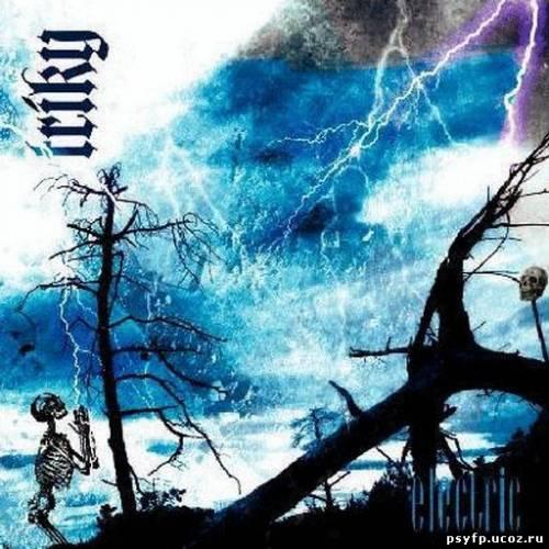 Triky - Electric 2010