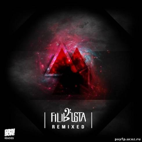 FiLiBuStA - DS! (remixes) (2013)