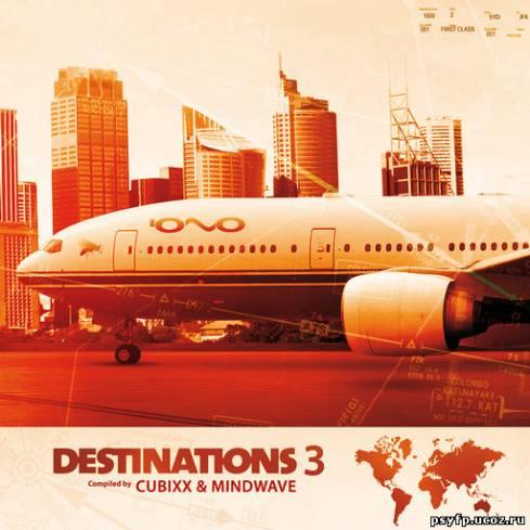 VA - Destination 3 (2013)